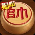途游中国象棋老版本 V5.514 安卓版