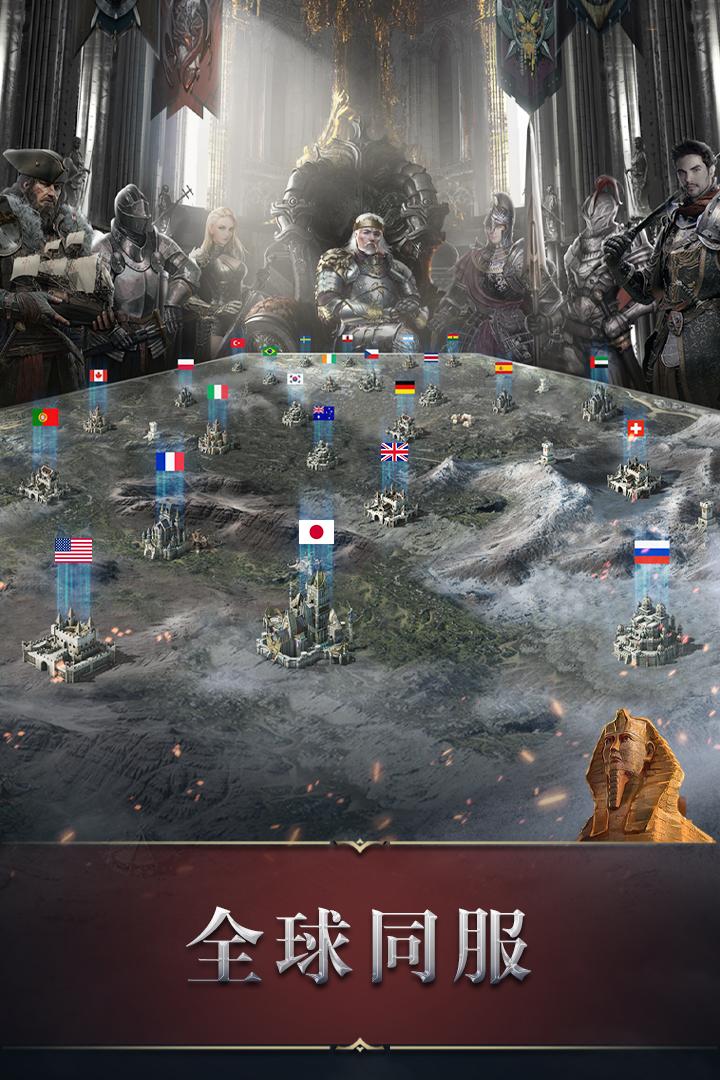 统治与文明无限金币版 V2.29.0 安卓版截图1