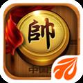 元游中国象棋老版本 V1.5.1 安卓版