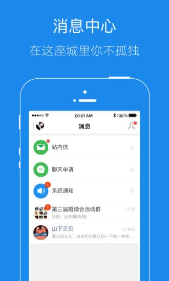 大港信息港 V5.2.5 安卓最新版截图2