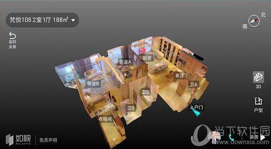 如视VR电脑版