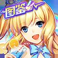全民乐舞 V1.3.6 安卓版