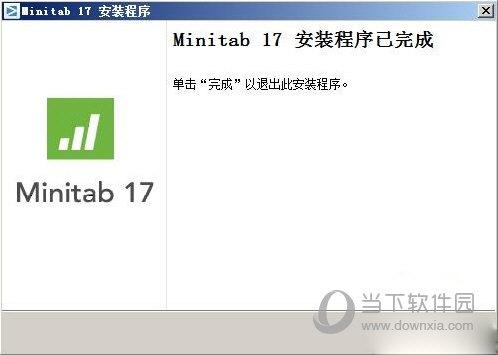 minitab17中文补丁