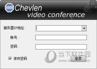 晨联视频会议系统