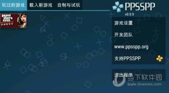 ppsspp黑莓版
