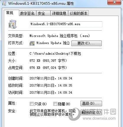 kb3170455 win7专业版下载
