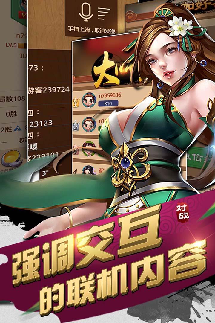 元游中国象棋 V7.0.0.8 安卓最新版截图1
