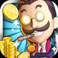 金币大富翁 V1.2.0 安卓版