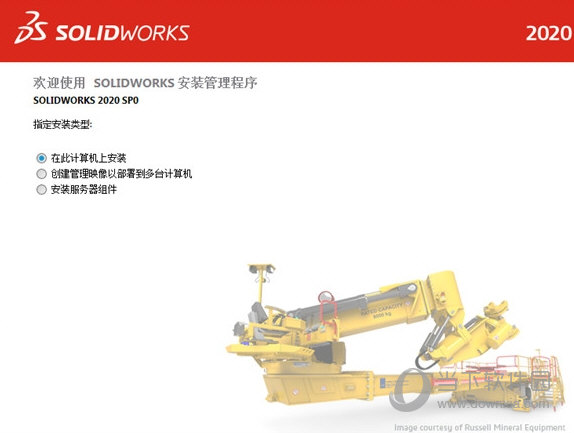 solidworks2020注册机下载