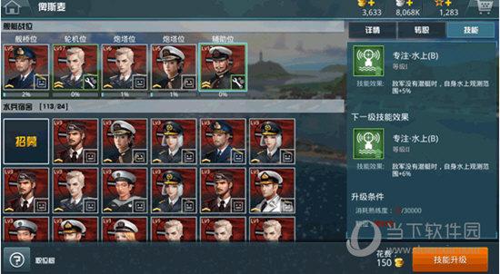 战舰猎手内置修改器版