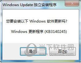 KB3140245补丁
