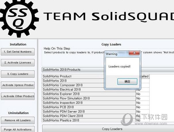 solidworks2018 sp5.0破解文件