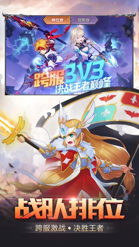 梦幻契约九游版 V18 安卓版截图3