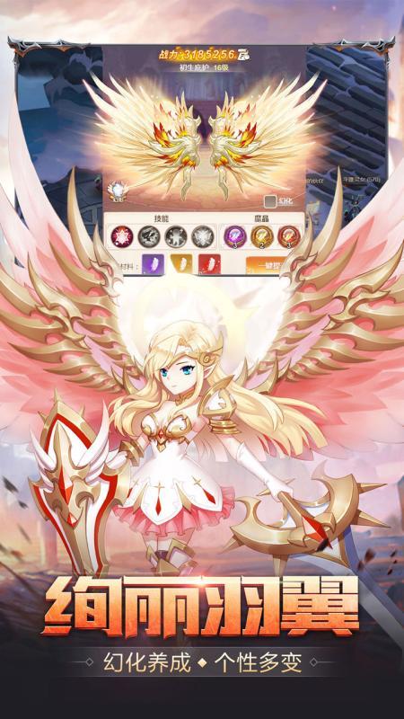 梦幻契约九游版 V18 安卓版截图2
