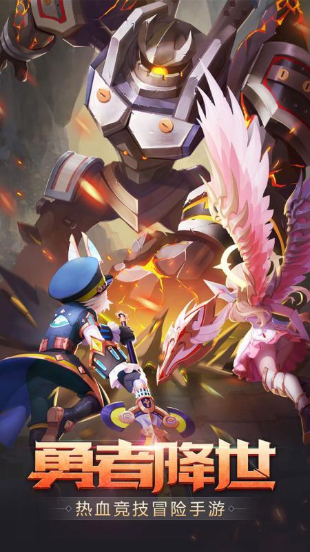 梦幻契约九游版 V18 安卓版截图5