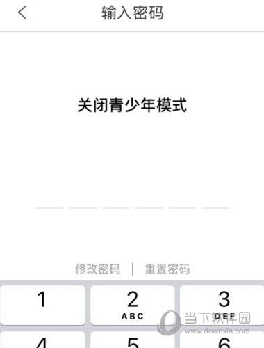 风行手机版官方下载