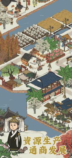 江南百景图台湾版 V1.5.2 安卓最新版截图3