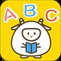 儿童英语启蒙绘本 V1.0.3 安卓版