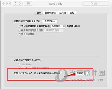 听见字幕mac破解版