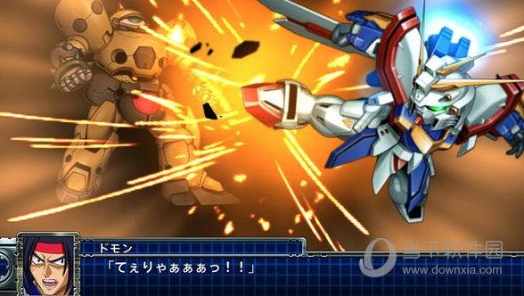 超级机器人大战X修改器风灵月影版