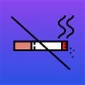 今日抽烟社区版 V1.1.6 安卓版