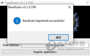 bandicam免费破解版