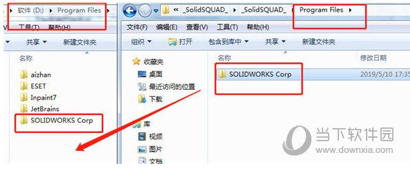 solidworks2020破解补丁下载