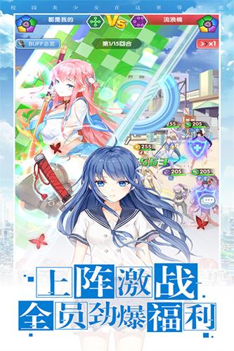 校花梦工厂台湾版 V1.0.3 安卓版截图3