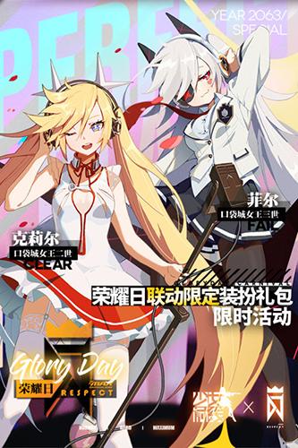 少女前线台湾服 V2.0800_494 安卓版截图5