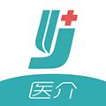 医介 V3.1.3 安卓版