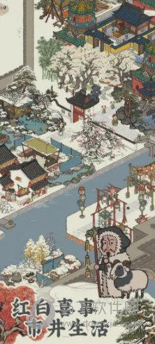 江南百景图测试版下载