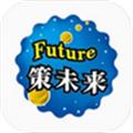 未来教育考试系统 V2017 免费版