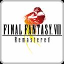 最终幻想8重制版中文补丁