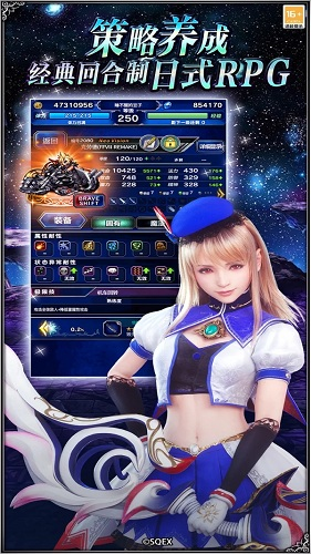 最终幻想勇气启示录 V7.0.060 安卓版截图3