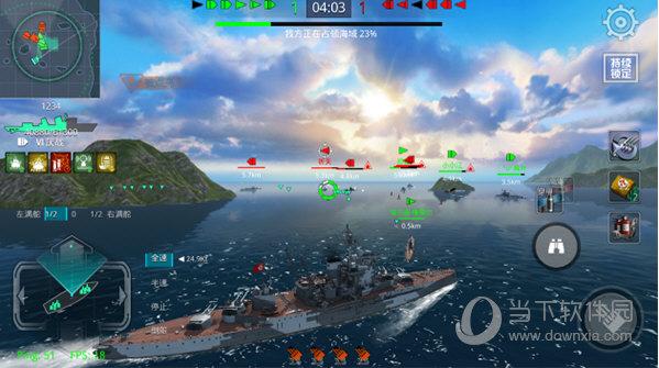 战舰猎手BT版
