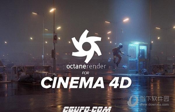 Octane Render4.04最新完美汉化版