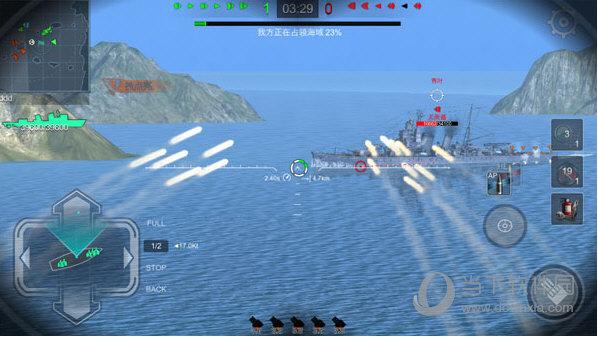 战舰猎手国际版