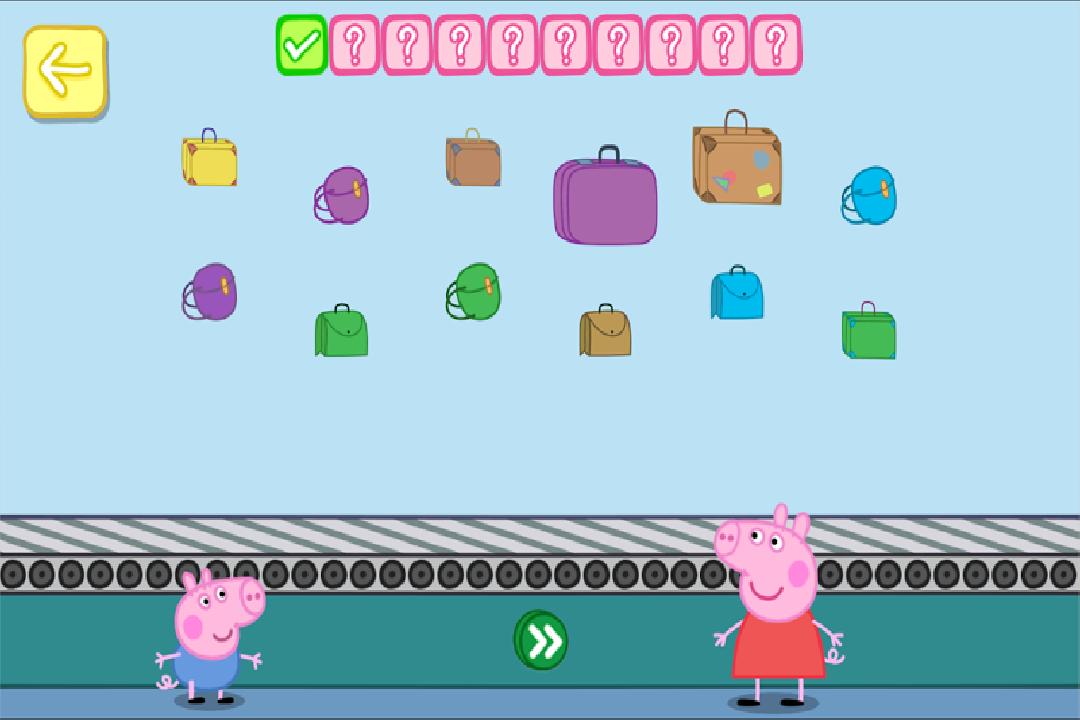 小猪佩奇假期 V1.2.6 安卓版截图1