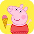 小猪佩奇假期 V1.2.6 安卓版