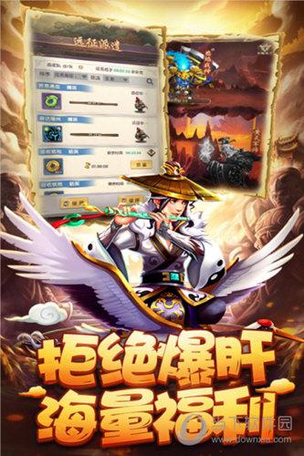小小三国九游版下载