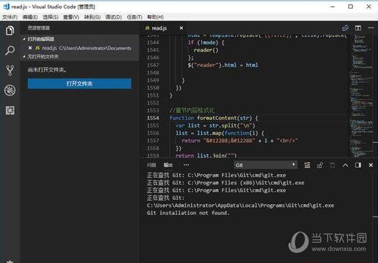 vs code2021破解版
