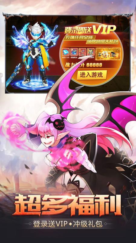 梦幻契约超爽版 V18 安卓版截图1
