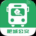 肥城掌上公交 V2.2.1 安卓版