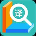 英语随时翻译 V1.0.7 安卓版