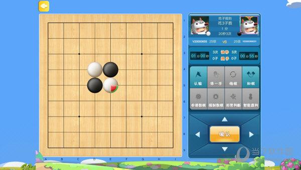 腾讯少儿围棋app