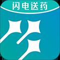 海王星辰 V1.0.8 安卓最新版