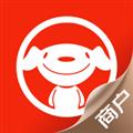 京东京车会商户版 V2.0.9 安卓版