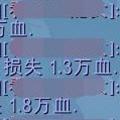 ElitismHelper中文版 V0.12.5 正式服版