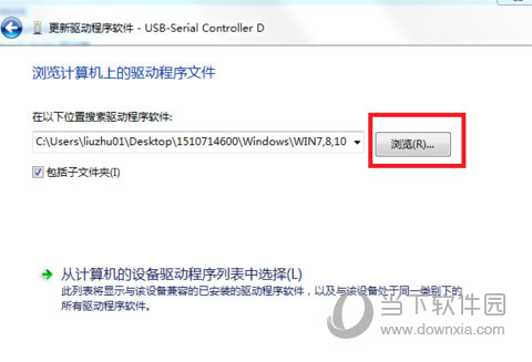 usb to rs422驱动下载