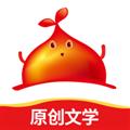 红薯阅读无限红薯币版 V3.9.7 安卓免费版